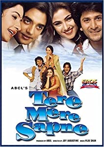 Movie speed download Tere Mere Sapne by Manmohan Desai [1280x720p]