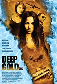 Primary photo for Deep Gold 3D