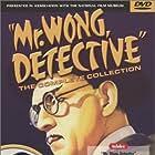 Boris Karloff in Mr. Wong, Detective (1938)