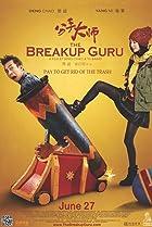 The Breakup Guru (2014) Poster