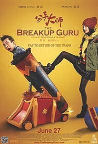 Primary photo for The Breakup Guru