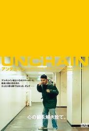 Unchain Poster