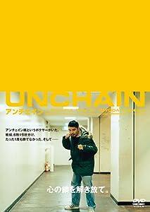 Movies yahoo Unchain Japan [360x640]