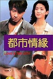 Do si qing yuen Poster