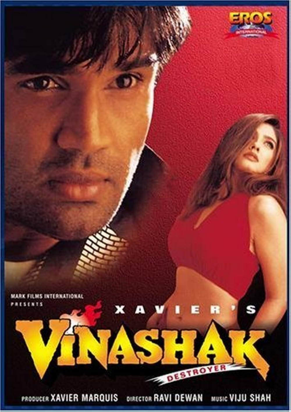 Vinashak Destroyer 1998 Hindi Movie 720p HDRip ESub 1.2GB | 420MB Download