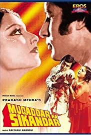 Muqaddar Ka Sikandar (1978) Poster - Movie Forum, Cast, Reviews