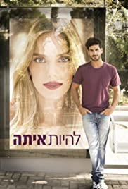 Lehiyot Ita Poster