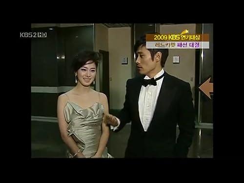IRIS 2009 KBS Drama Awards