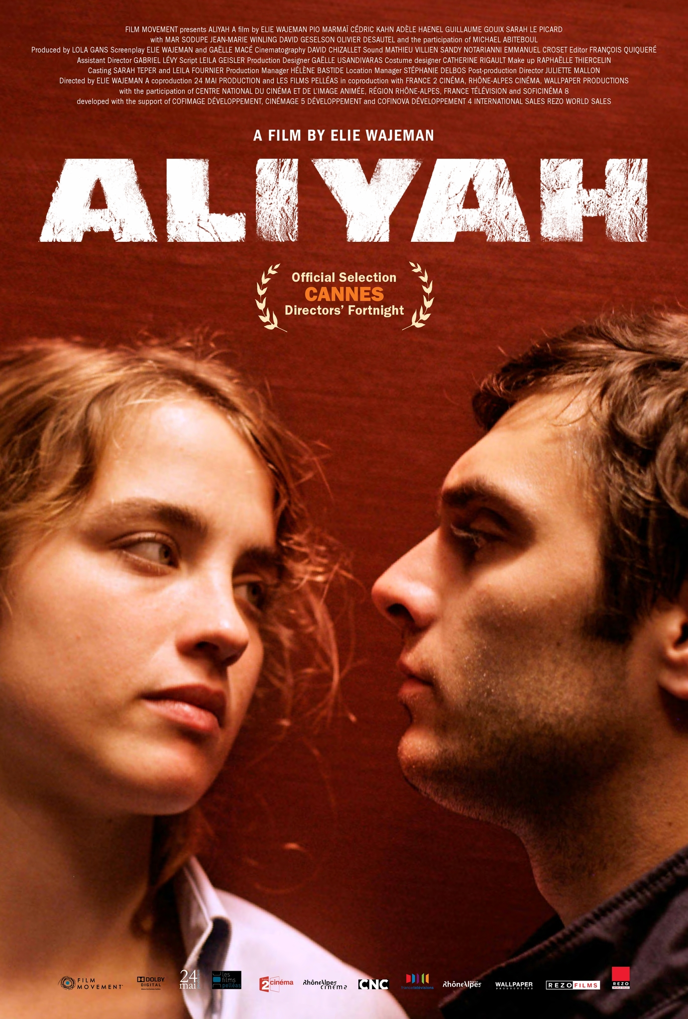 Aliyah Poster