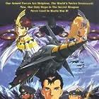 Shin kaitei gunkan (1995)