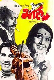 Bhalu Poster