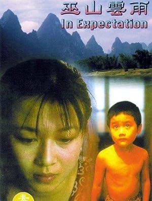 Wen Zhu Wu shan yun yu Movie