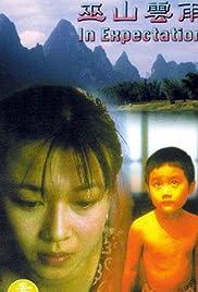 Wu shan yun yu Poster