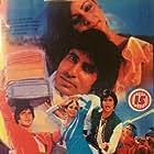 Amitabh Bachchan and Rati Agnihotri in Coolie (1983)