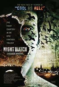 Night Watch tamil pdf download