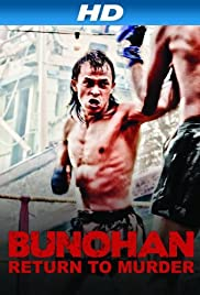 Watch Movie Bunohan (2011)