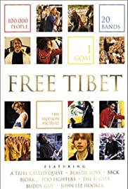 Free Tibet (1998) Poster - Movie Forum, Cast, Reviews