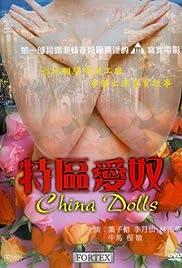 China Dolls Poster