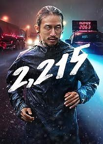 2215 เชื่อ บ้า กล้า ก้าว2215 เชื่อ บ้า กล้า ก้าว