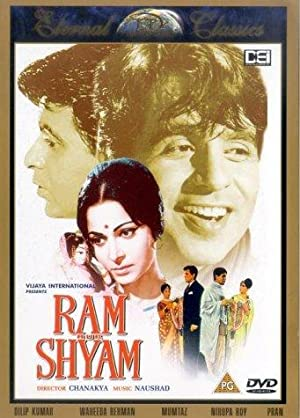Waheeda Rehman Ram Aur Shyam Movie