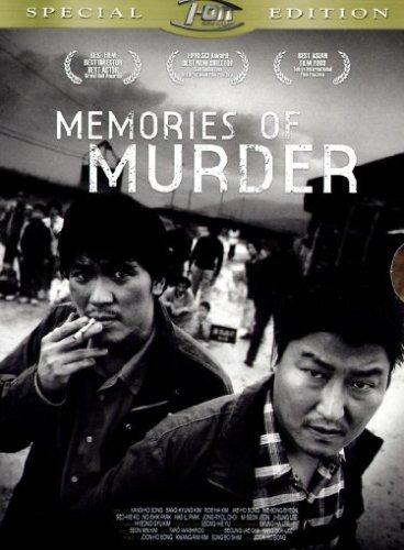 Kang-ho Song and Kim Sang-kyung in Salinui chueok (2003)