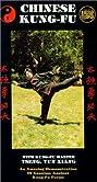 Shaolin Long Arm (1974) Poster