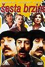 Sesta brzina (1981) Poster