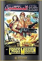 Cross Mission