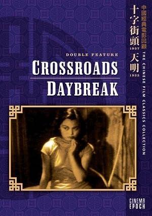 Li-li Li Daybreak Movie