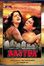 Aastha: In the Prison of Spring (1997) Poster