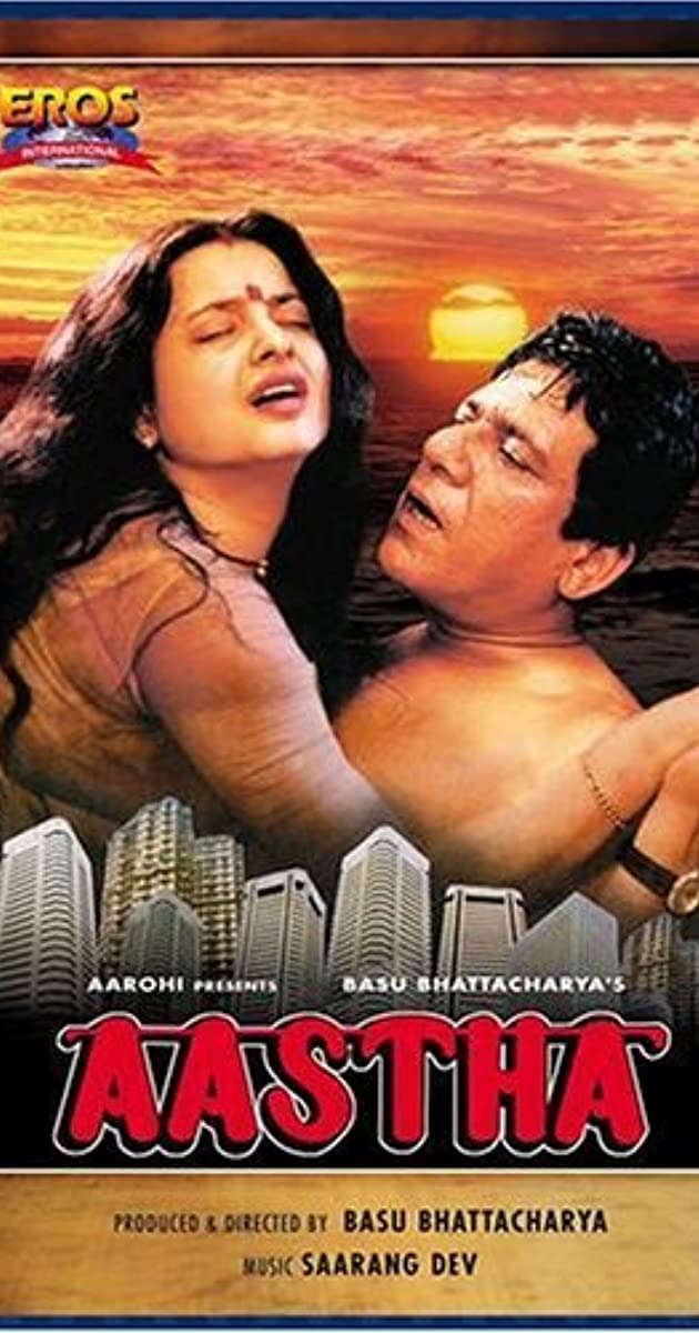 Final, Actress rekha aastha movie seems