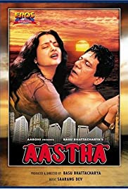 Aastha: In the Prison of Spring(1997) Poster - Movie Forum, Cast, Reviews