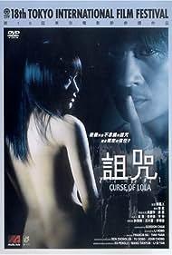 Zu zhou (2005)