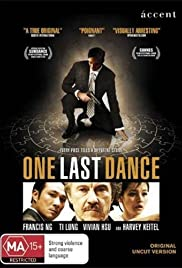 One Last Dance (2006) Poster - Movie Forum, Cast, Reviews