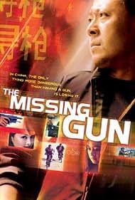 Xun qiang (2002) Poster - Movie Forum, Cast, Reviews
