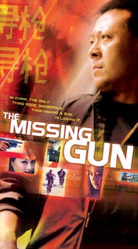 Wen Jiang The Missing Gun Movie