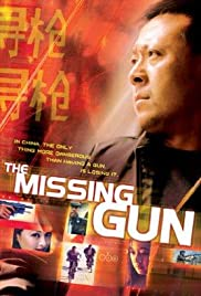 The Missing Gun Poster