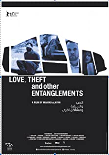 Love, Theft and Other Entanglements (2015)