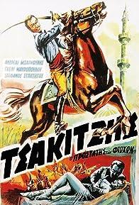Primary photo for Tsakitzis, o prostatis ton ftohon