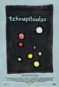 Tchoupitoulas (2012) Poster - Movie Forum, Cast, Reviews
