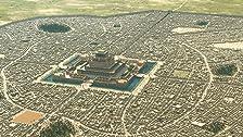 Ciudad Fortaleza: Uruk