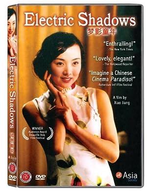 Yu Xia Electric Shadows Movie