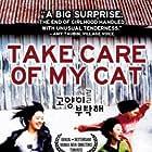 Go-yang-i-leul boo-tak-hae (2001)
