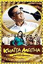 Khatta Meetha (2010) Poster