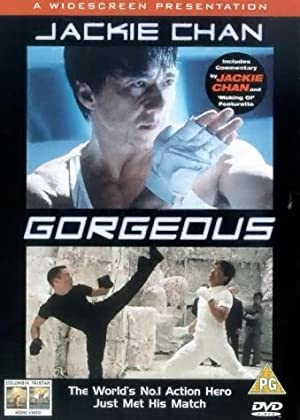 Movie Gorgeous (1999)