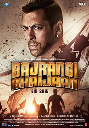 Brother Bajrangi Watch Online