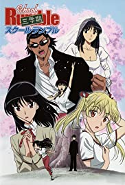 Sukûru ranburu 3 gakki: Todoke! Watashi no omoi! Kudake chire! Ore no omoi! Ai wa shissô suru! Poster