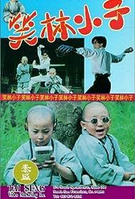 Shao-Wen Hao, Jimmy Lin, and Ashton Chen in Xiao lin xiao zi (1994)