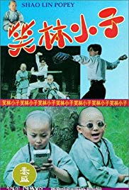Shaolin Popey Poster