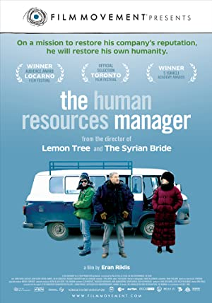Where to stream The Human Resources Manager